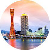 兵庫県のイメージ
