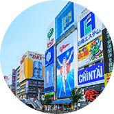 大阪府のイメージ